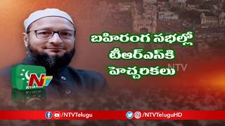 Reason Behind MIM Party Defeat in Rajendranagar Constituency ? | Telangana | NTV
