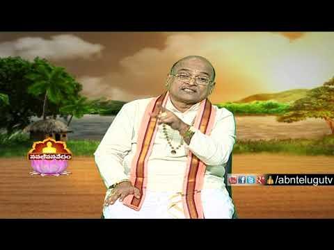 Garikapati Narasimha Rao about Education system | Nava jeevana Vedam | ABN Telugu