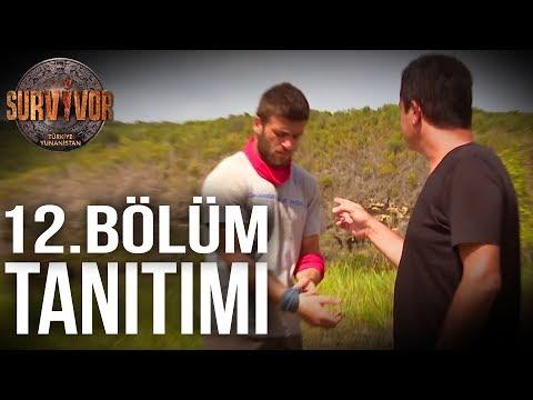 12. Bölüm Tanıtımı   Survivor Türkiye - Yunanistan
