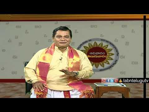 Meegada Ramalinga Swamy about Friendship | Adivaram Telugu Varam