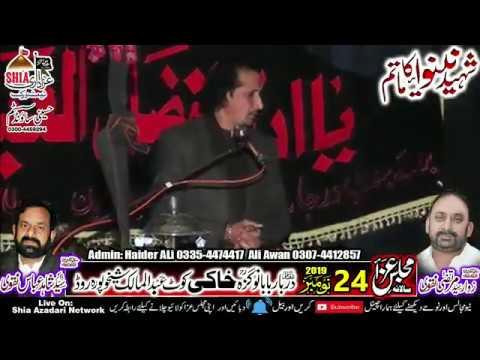 Zakir Naheed Abbas Jag || 24 November 2019 || Khaki Kot Abdul Malik Skp