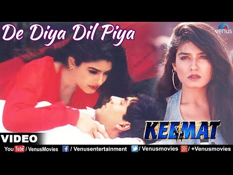 De Diya Dil Piya (keemat) video
