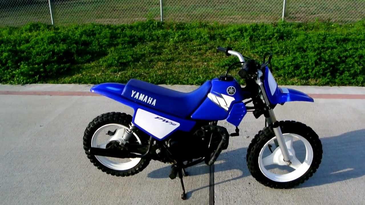 Ktm Blue Wheels