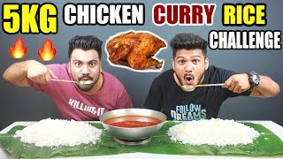 5 KG CHICKEN CURRY RICE EATING CHALLENGE    SPICY CURRY RICE   Food Challenge India (Ep-103)