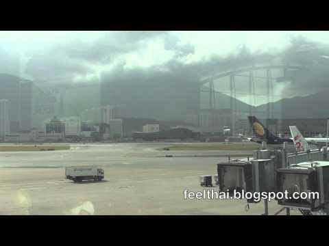 รอบินที่ Chek Lap Kok airport ฮ่องกง Hong Kong