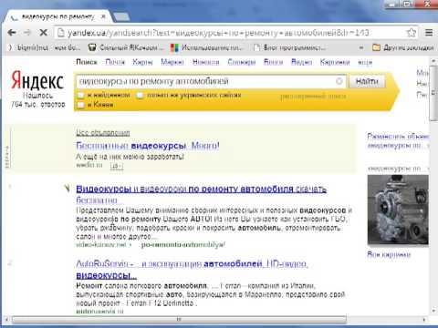 Блоггинг Наизнанку - Проверяем тему для блога на перспективу