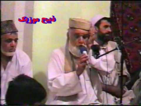 Mir Fakhrudin Agha In Kabul Part 1 video