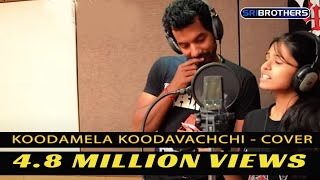 koodamela Koodavechi Cover Version - Sri Jeyanthan ft Super singer Sukanya