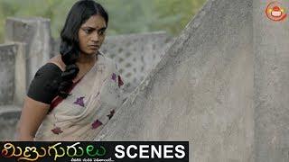 Raju and Bhaskar plan against Narayana | Minugurulu Telugu Movie | Ashish, Suhasini