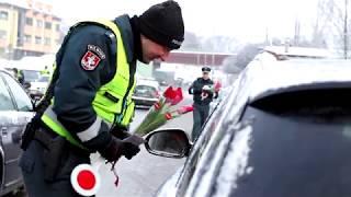 Vilniaus kelių policija sveikina su tarptautine moters diena