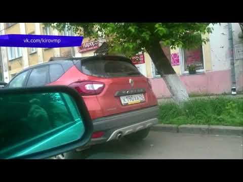 Обзор аварий  12 и Фокус на ул  Воровского, 3 пострадали  Место происшествия 12 07 2018