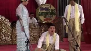 download lagu Minn Gyi A Nyeint gratis