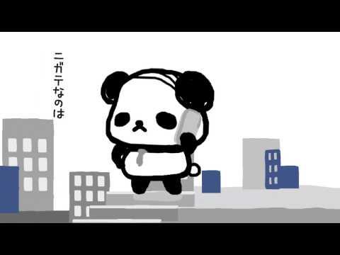 癒し系バンダイのおじぱん!声優は超人気銀魂の杉田智和さん
