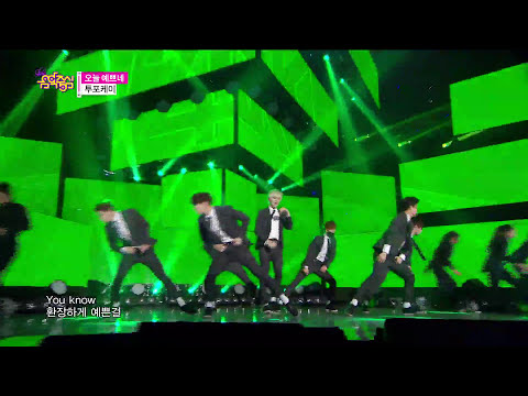 [HOT] 24K - Hey You, 투포케이 - 오늘 예쁘네, Show Music core 20150418