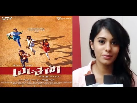 Latest Tamil cinema news |Yatchan Movie Team Interview | Deepa Sannidhi