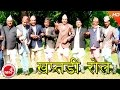 New Deuda Song 2073/2016 | Khaptadi Rola Hai - Lal B Dhami Achhami & Shova Thapa