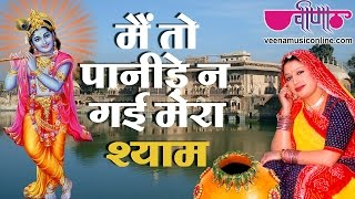 Must Watch Rajasthnai Holi Song  