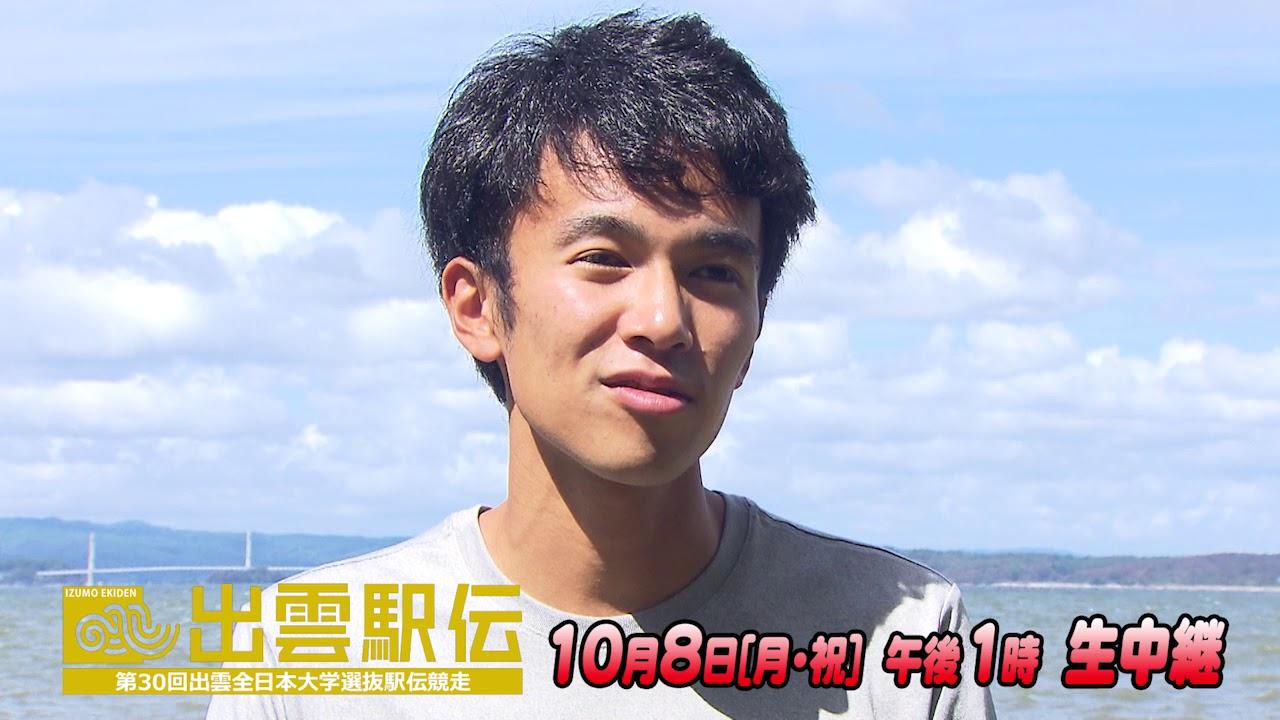 相澤晃の画像 p1_32
