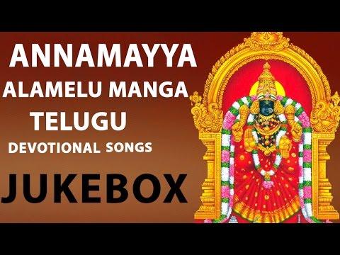 Annamayya Alamelu Manga Geetha Malika  G Balakrishna Prasad  Nr video