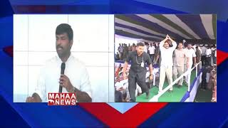 Anakapalle MLA  Gudivada Amarnath Warning To TDP Leaders Over Visakha Land Mafia Issue