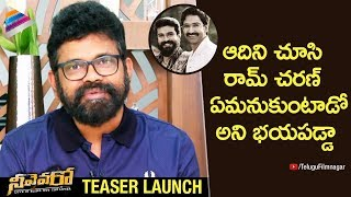 Sukumar Reveals Shocking Facts about Rangasthalam | Aadhi | Ram Charan | Neevevaro Teaser Launch