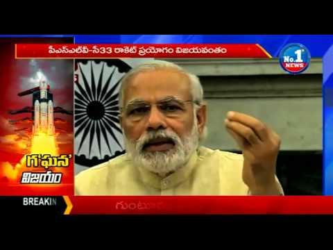 PM Narendra Modi Congratulates Scientists At ISRO   On successful Launch of PSLV C33