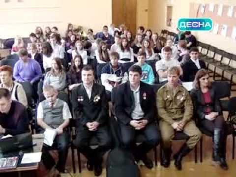 Вечер встречи «Мы обязаны вами гордиться» в СШ №4 г. Десногорска