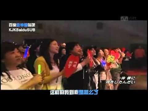[Chi sub] 100428 Kim Jong Kook Japan concert