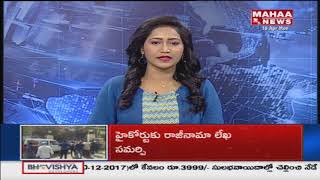 Journalists Protest In Front Of Ongole Collectorate