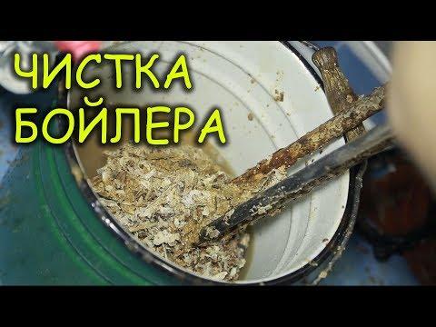 Ремонт бойлера Gorenje с сухими ТЭНами. Чистка бойлера