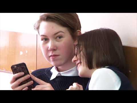 Оксана Викторовна Вальчук педагог-психолог школа №1987