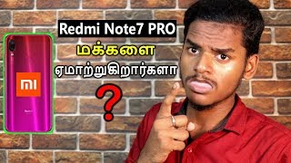 Redmi Note 7 Pro மக்களை ஏமாற்றுகிறார்களா ? in Tamil