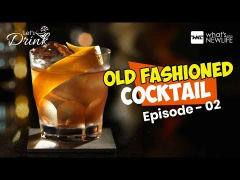 How to Make an Old Fashioned Cocktail | WNL | Cocktail Making| Cocktail Recipes