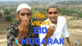 Jamner Rowdy Boys Eid Mubarak Video Song..