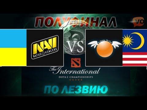 ПОЛУФИНАЛ: [Na'Vi vs Orange] - НЕВЕРОЯТНЫЙ КАМБЕК! The International 2013 (Русские комментарии)
