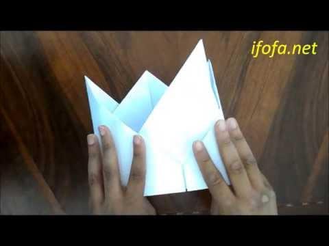 اصنع تاج ورقي بطريقة الاوريجامي