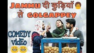 Jammu दी कुड़ियॉ ते  golgappey | Actor Sanyam Pandoh | Comedy Video | Jammu Dogri Comedy Video |