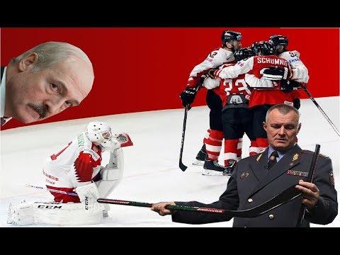 Бункер Лукашенко. Хоккейный конец (2018)
