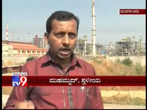 MRPL pollution in Mangalore