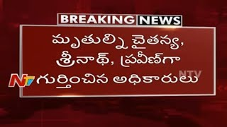 Rescue Teams Locate Three Drowned People in Krishna River | Rescue Operation Continues For Raj Kumar