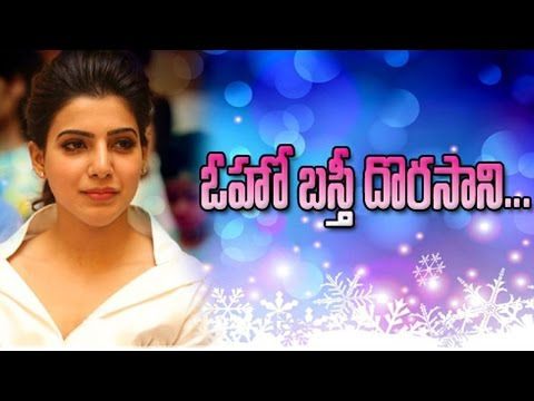 Samantha to Play a Slum Girl in 'Vada Chennai'