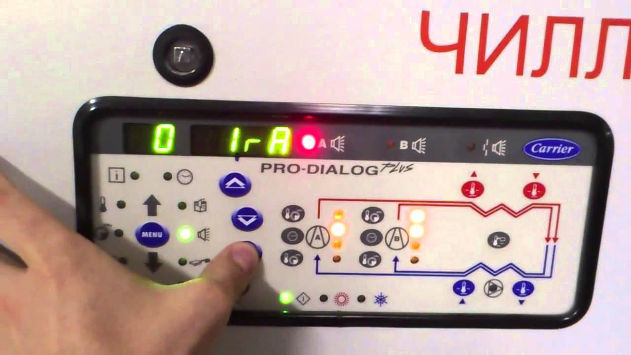 oceanic pro plus 3 manual