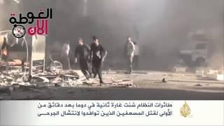 طائرات النظام تشن غارات على عدة مناطق سورية