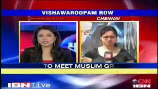 Vishwaroopam - 'Vishwaroopam ban'_ Kamal Haasan to meet Muslim groups in TN IBN Tamil Nadu Videos