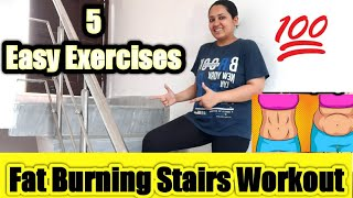 Fat Burning Cardio workout || 5 Minute Fat Burning Home workout | Easy Weight loss Workout |Do Daily