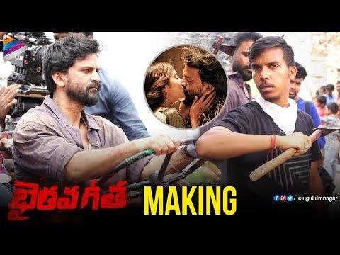 Bhairava Geetha MAKING   RGV   Dhananjaya   Siddhartha   2018 Telugu Movies   Telugu FilmNagar