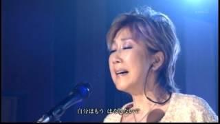 サヨナラCOLOR 高橋真梨子 Mariko Takahashi