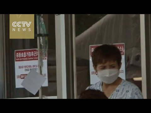 South Korea reports nine new cases of MERS