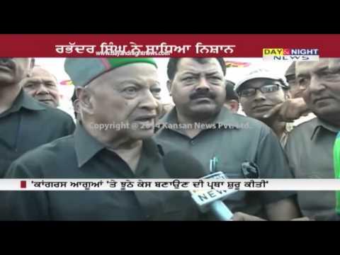 Virbhadra Singh slams Prem Kumar Dhumal