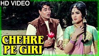 Chehre Pe Giri Full Song (HD) | Suraj Songs 1966 | Mohammed Rafi Hit Songs | Shankar Jaikishan Songs